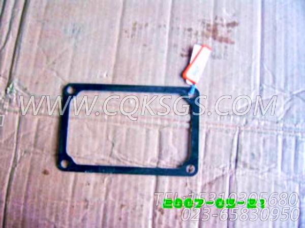 65274手孔盖衬垫,用于康明斯NTA855-G2-250KW柴油机手孔盖组,【电力】配件-0