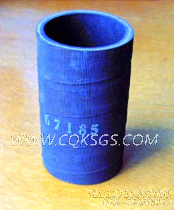 67185软管,用于康明斯M11-C350柴油机散热器组,【混沙撬】配件-0
