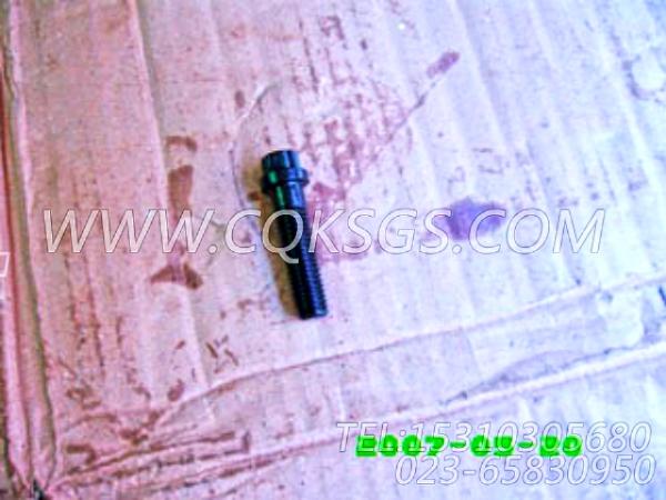 205393十二角螺栓,用于康明斯KTA19-C525发动机基础件组,【出口台湾轨道车】配件-2