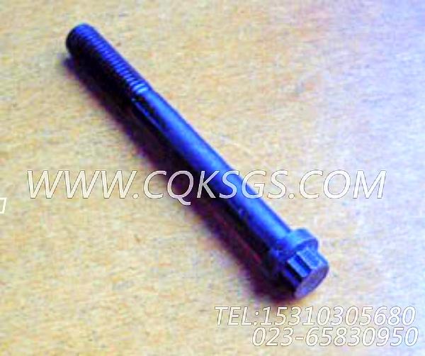 205394十二角螺栓,用于康明斯KTTA19-G2柴油机基础件组,【发电用】配件-0