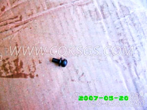 70772园头带槽及带垫螺栓,用于康明斯NT855-C280柴油机基础件(船检)组,【军品车】配件-0