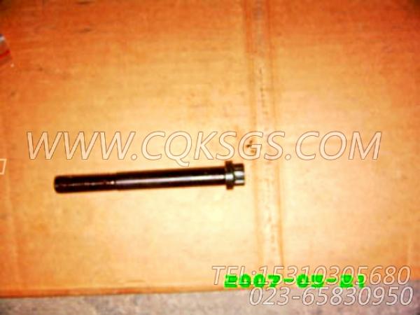 205394十二角螺栓,用于康明斯KTA19-G3动力基础件组,【电力】配件-2