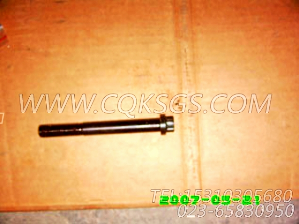 205394十二角螺栓,用于康明斯KTA19-G3动力基础件组,【电力】配件-1