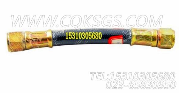 AS10009SS软管,用于康明斯NTC-400主机燃油滤清器接头组,【油田压裂车】配件-0