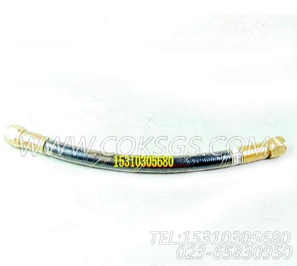 AS10015SS软管,用于康明斯M11R-290动力燃油出油接头组,【船舶机械】配件-0