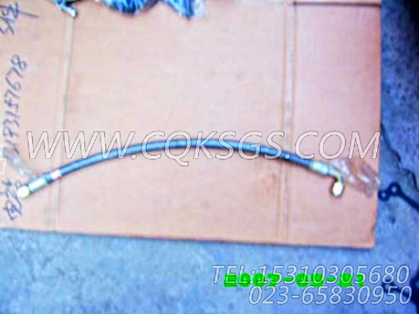 S602平垫圈,用于康明斯KT38-G主机性能件组,【发电机组】配件-0