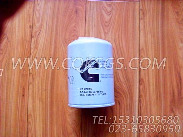 4058965水滤器29,用于康明斯KTA19-M640主机水滤器防腐蚀剂组,【船机】配件