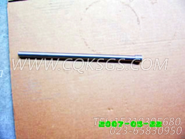 205492推杆,用于康明斯KTA19-C525柴油机基础件组,【徐工拌合机】配件-1