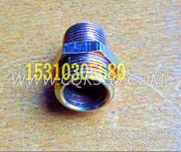 S1002A阳性管接头,用于康明斯NTA855-P360柴油机空气压缩机管路组,【泥浆泵】配件-0