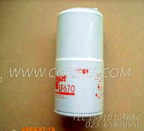 3889310机油滤清器29,用于康明斯KT38-M800柴油发动机机油滤清器组,【船舶机械】配件-0