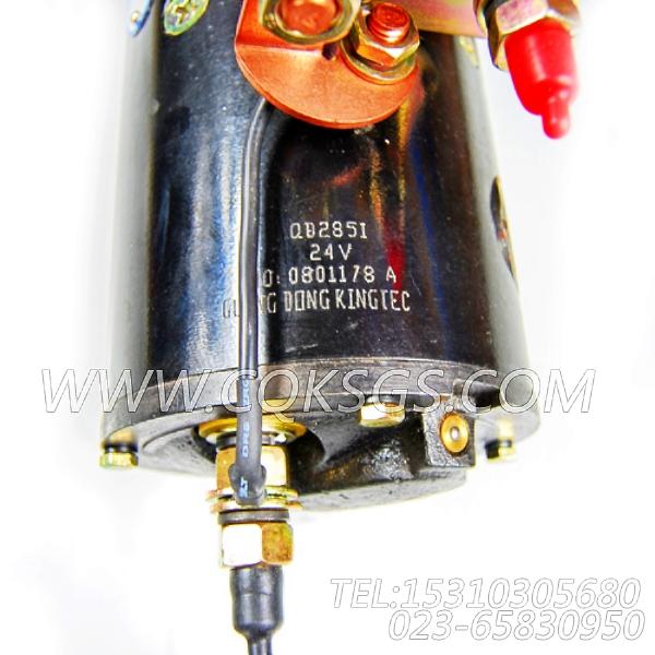 3021036起动马达,用于康明斯NTA855-C360柴油发动机起动机组,【洛阳一拖矿车】配件-2