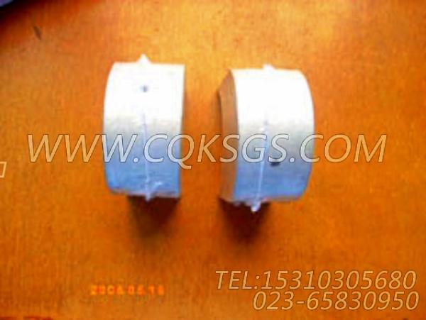 214950连杆瓦,用于康明斯NTA855-C310动力性能件组,【混应土拖泵】配件-2