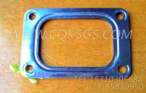 206576增压器衬垫,用于康明斯KTA19-G2主机排气歧管和增压器安装组,【发电用】配件-1