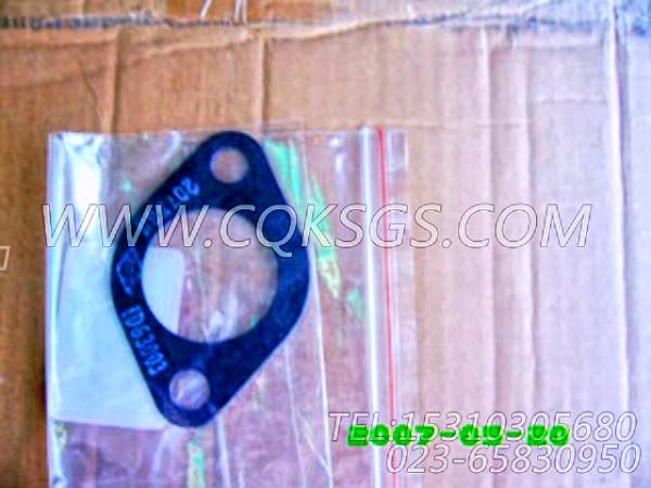 207535衬垫,用于康明斯KT38-G-500KW发动机性能件组,【柴油发电】配件