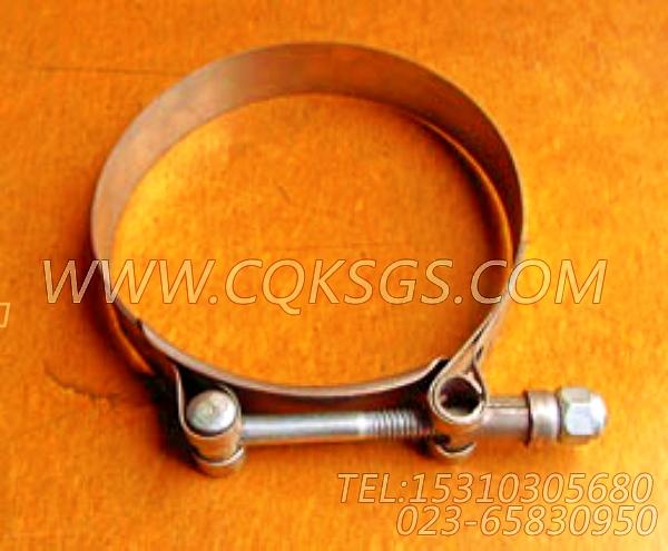 208326抱箍,用于康明斯NT855-M300发动机排气管组,【船用】配件-2