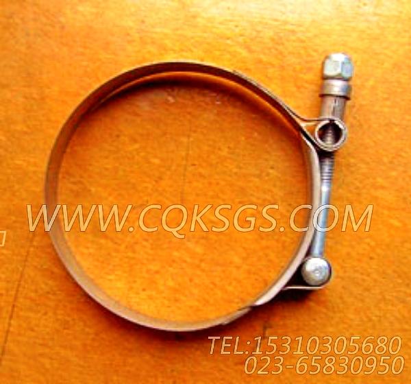 208326抱箍,用于康明斯NT855-M300发动机排气管组,【船用】配件-1