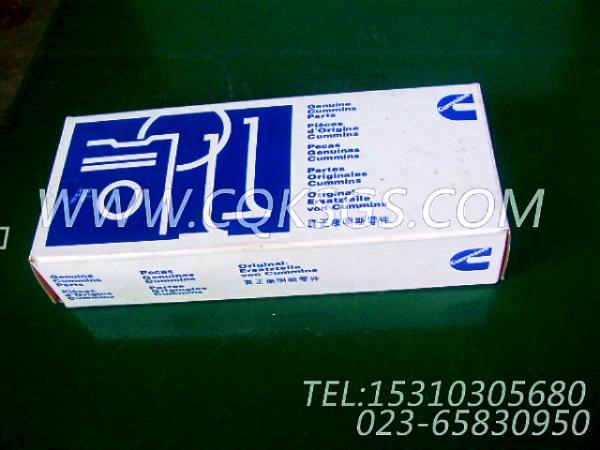 214950连杆瓦,用于康明斯NTA855-G2(M)60Hz主机性能件组,【轮船用】配件-1