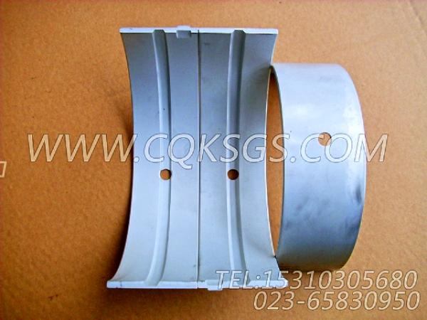 206610主轴承,用于康明斯KTA38-G2-660KW动力基础件组,【动力电】配件
