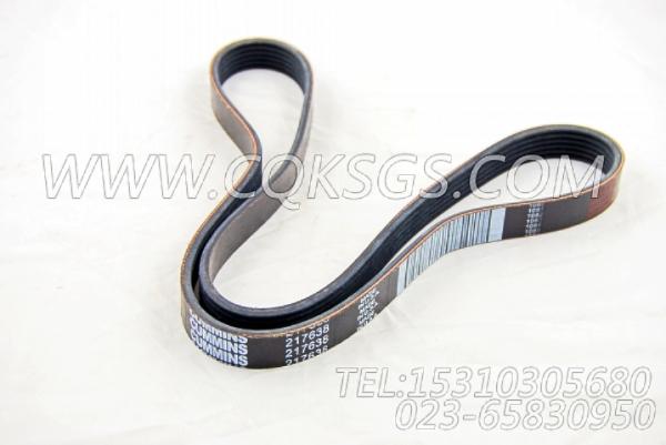 217638多槽皮带,用于康明斯NTA855-G4柴油机基础件组,【柴油发电】配件-2