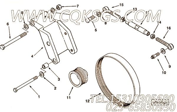 充电机皮带轮