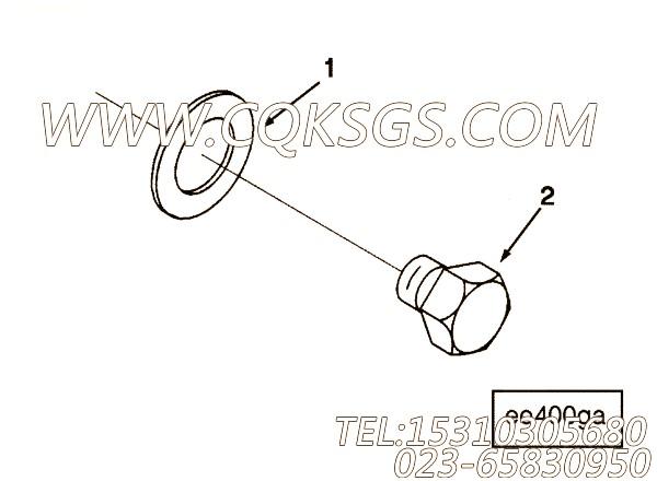 3201759六角螺栓,用于康明斯KTA19-M640发动机传感器孔堵塞组,【船舶用】配件