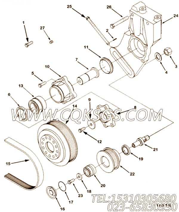 Assembly, Idler Pulley