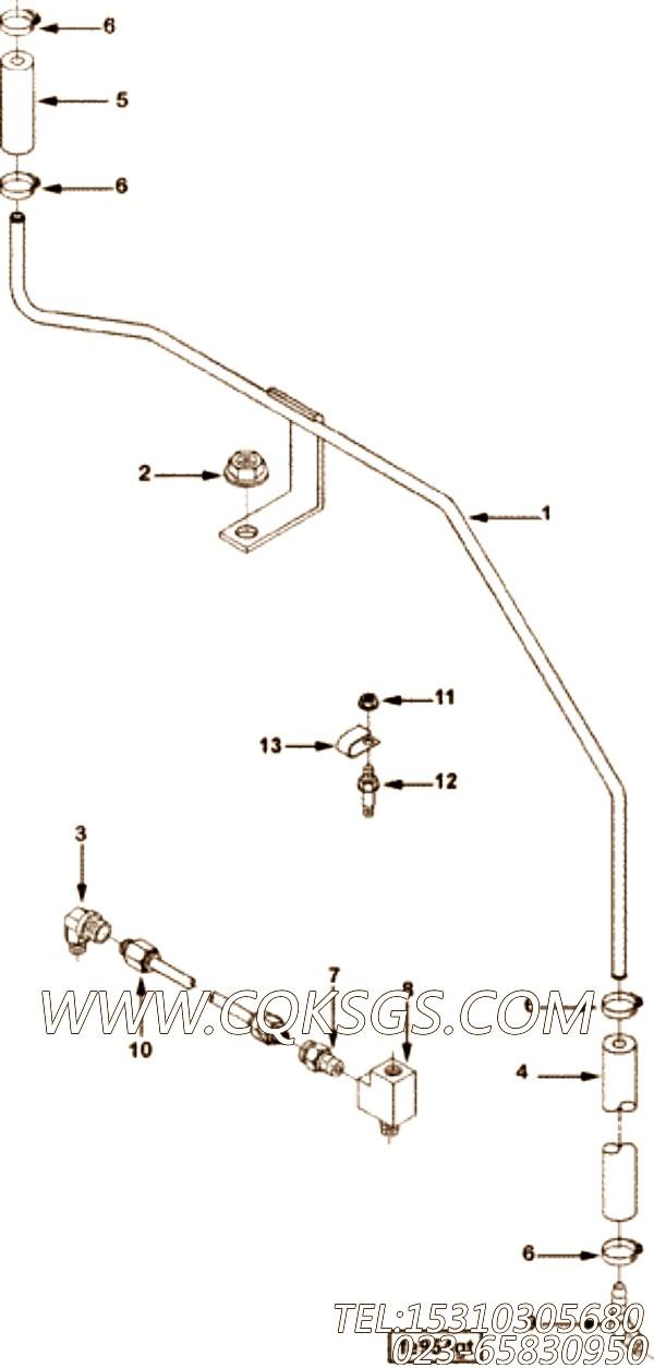 Tube, Air Fuel Control