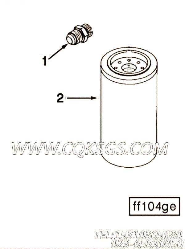 Separator, Fuel Water