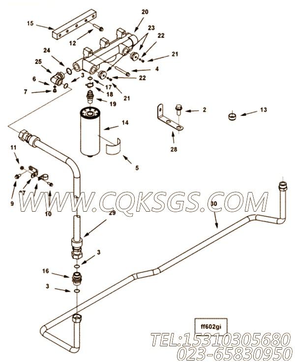 【燃油管道支架】康明斯CUMMINS柴油机的4916101 燃油管道支架