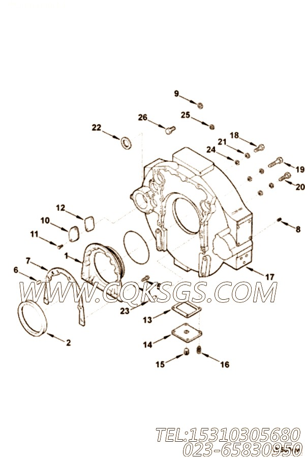 Gasket, Flywheel Housing