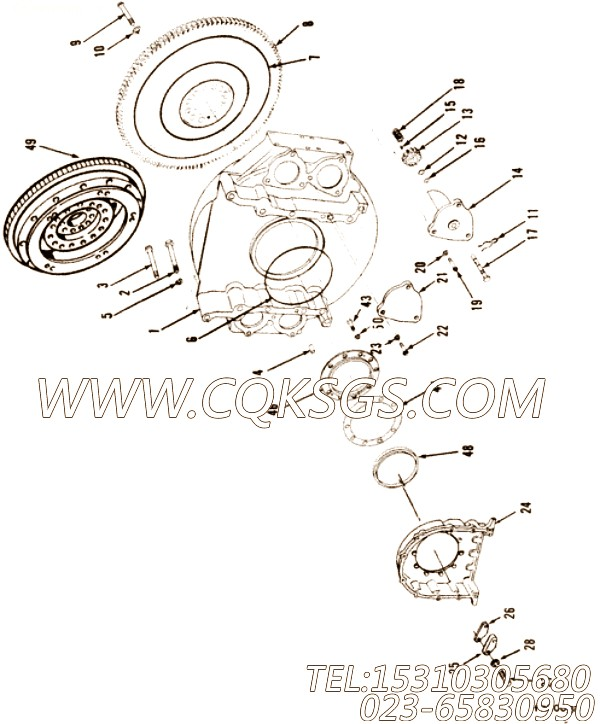Gasket, Gear Housing