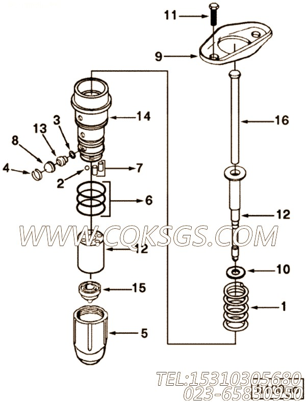Washer, Injector Clamping