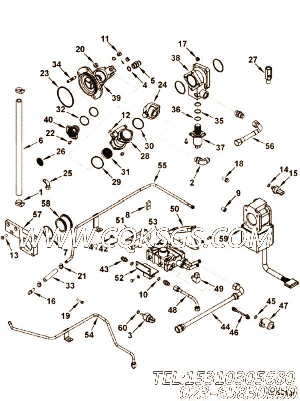 【柔性软管】康明斯CUMMINS柴油机的3938932 柔性软管