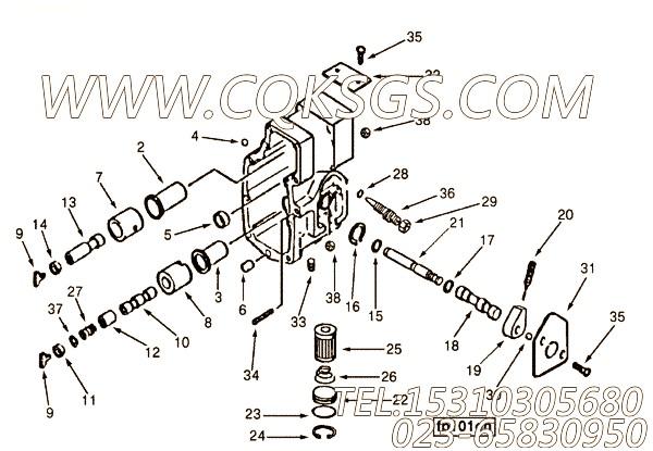 214144调节螺钉,用于康明斯NTC-290柴油机燃油泵总成组,【工程机械】配件