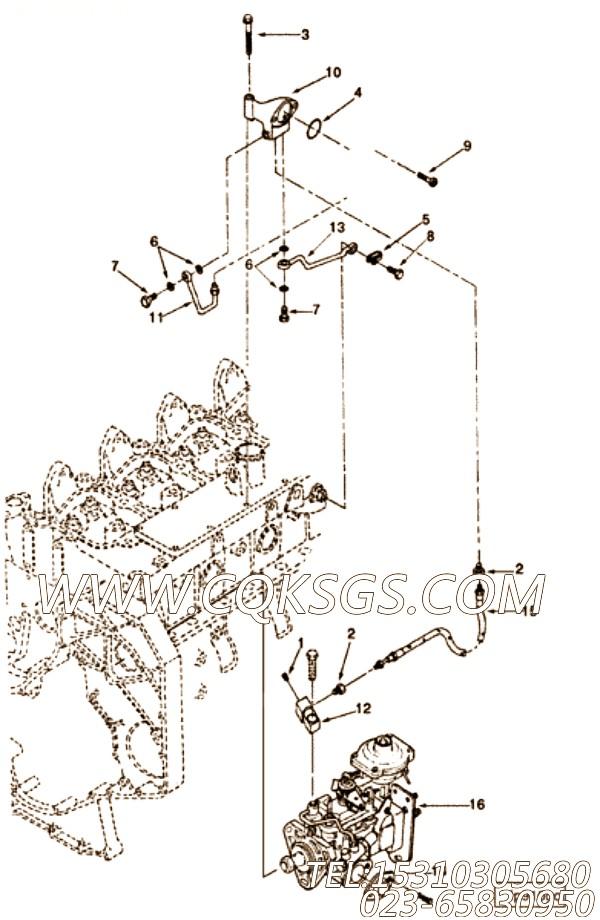 【引擎C260 33的缸盖管路组】 康明斯内六角锥形螺塞,参数及图片