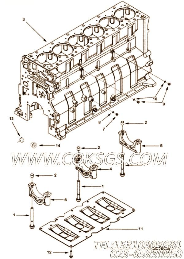 【主轴承盖】康明斯CUMMINS柴油机的3685552 主轴承盖