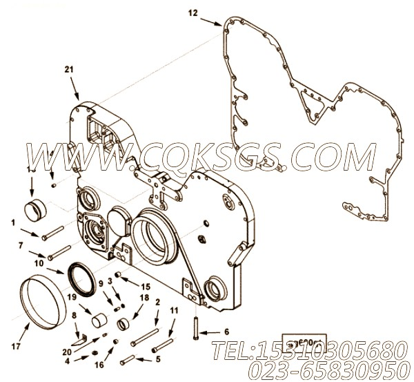 Gasket, Gear Cover