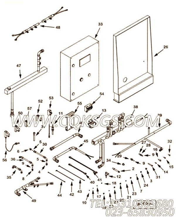 【液位传感器】康明斯CUMMINS柴油机的3974648 液位传感器