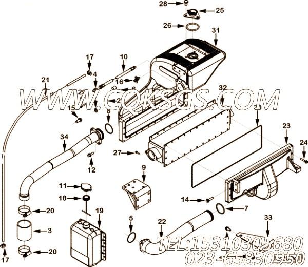 【换热器支架】康明斯CUMMINS柴油机的3349373 换热器支架