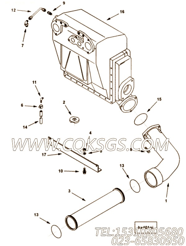 Exchanger, Heat Assembly