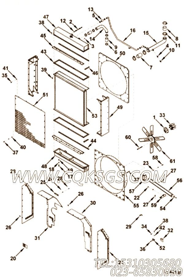 3005096水箱安装,用于康明斯KTA19-G3动力水箱组,【发电机组】配件