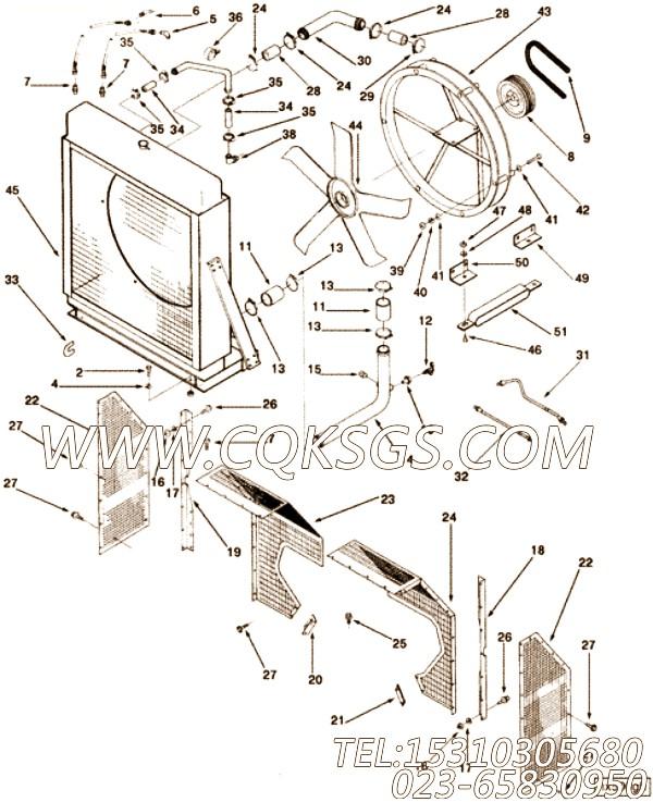 3017954风扇底座,用于康明斯KTA38-G5发动机风扇水箱组,【动力电】配件