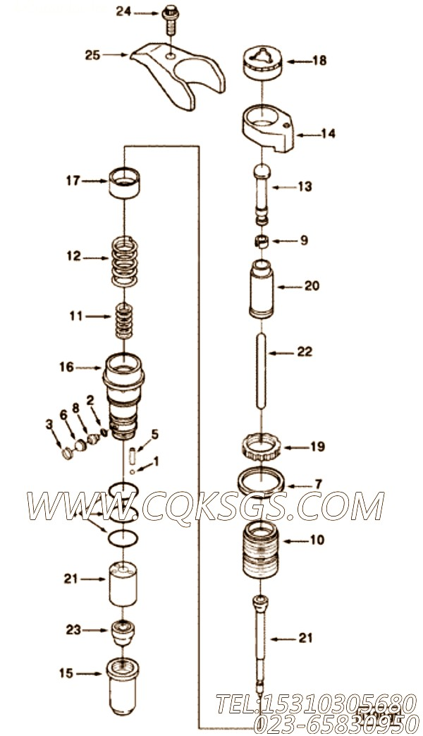 Assembly, Injector