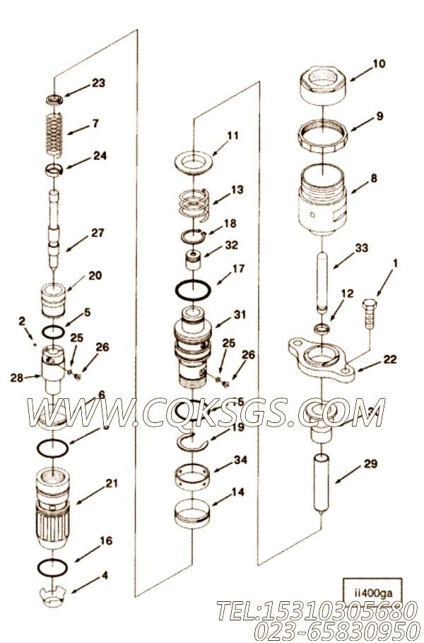 【锁紧螺母】康明斯CUMMINS柴油机的3075296 锁紧螺母