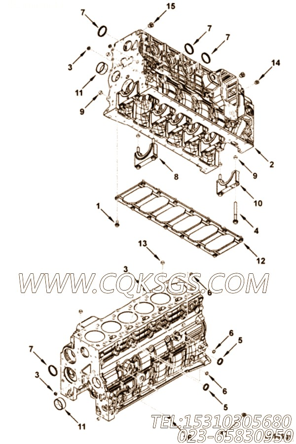 【C3965764】降噪板 用在康明斯柴油发动机
