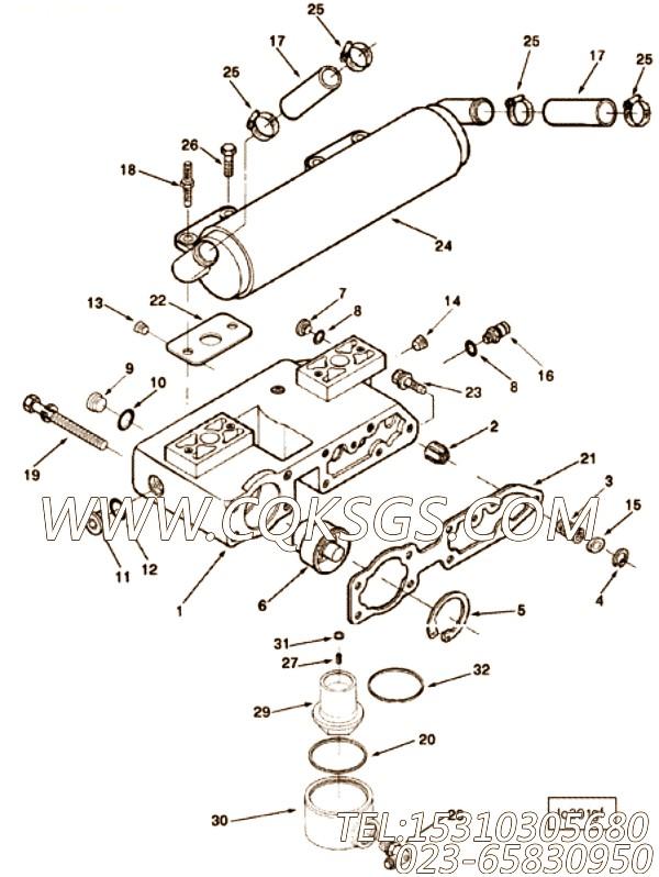 3820320旁通阀柱塞,用于康明斯M11-310柴油发动机机油冷却器组,【船舶机械】配件