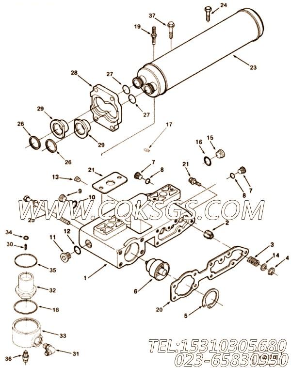 Adapter, O Ring