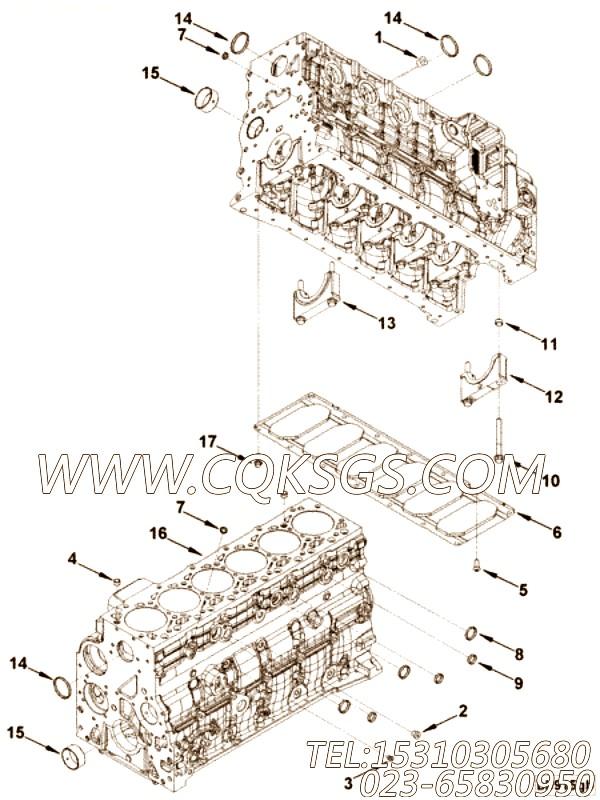 Stiffener, Cylinder Block