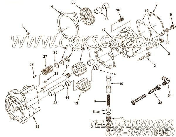 Gasket, Hydraulic Pump