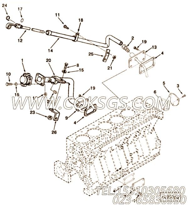 油尺固定器
